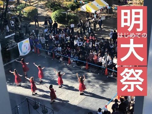 meidaisai_photo1.jpeg